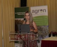 Έγινε Το Σεμινάριο Για Την Εφαρμογή Συστήματος Ολοκληρωμένης Διαχείρισης Ελαιοκαλλιέργειας